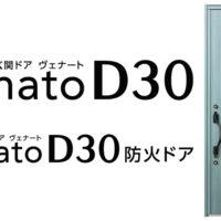 VenatoD30